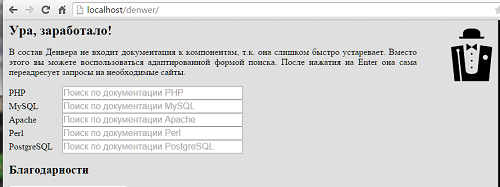 Wordpress на Вутцук