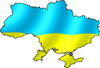 Обзор VPS хостинга Украина