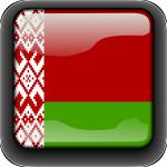 рейтинг белорусских хостингов сайтов
