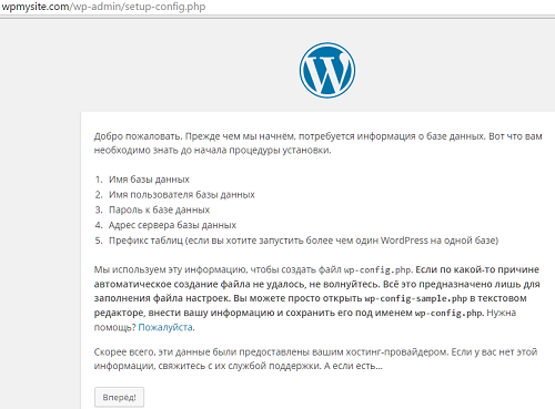 Установить Wordpress на Denwer