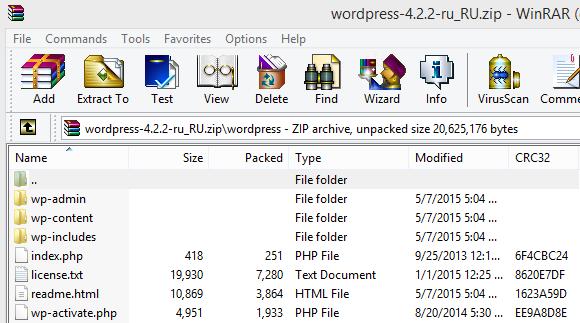 Разархивировать Wordpress