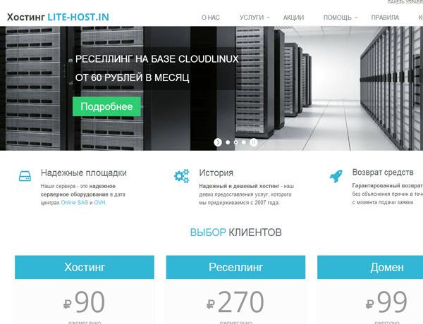 Дешевый хостинг форум распаковать zip архив на хостинге